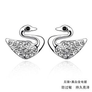 Imitated crystal auricular - Little Swan ( White ) 649