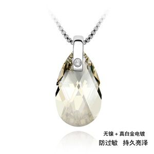 Austrian imitated crystal necklace  Pregnant Butterfly  Alloy Shade  250