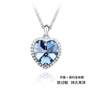 Austrian imitated crystal necklace - Heart Star ( Light Blue ) 67