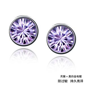 Austrian imitated crystal earrings - Cuican ( Violet ) 44