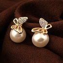 EXQUISITE Sweet the butterfly Beads ear studs 213709