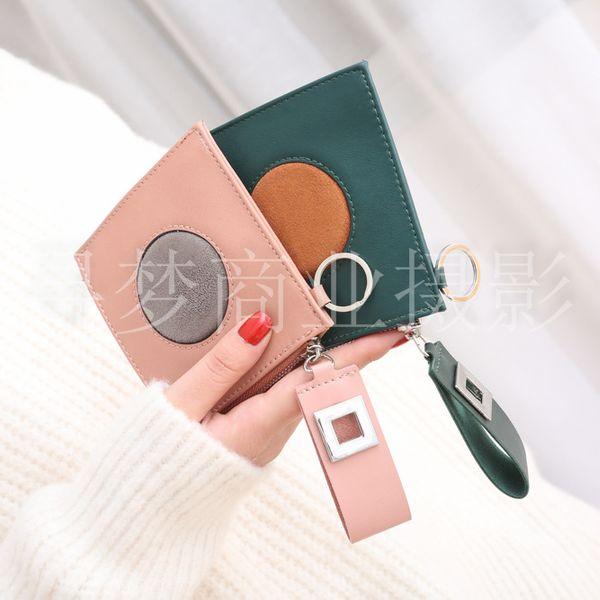 Cute PU  wallet  (red)  NHNI0342-red