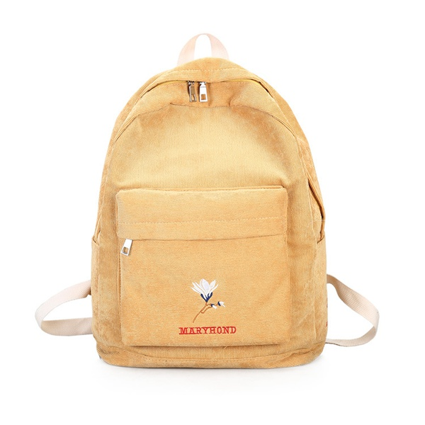 Cute Other  backpack  (yellow)  NHPB1646-yellow