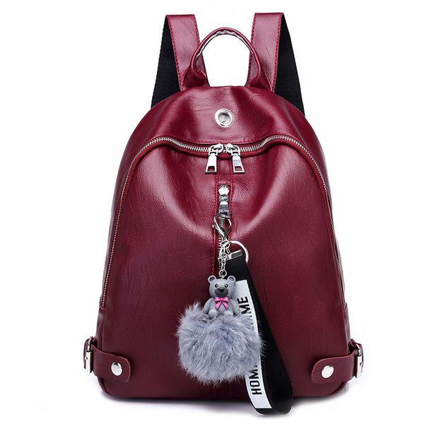 Cute PU  backpack  (Red wine)  NHPB1683-Red wine