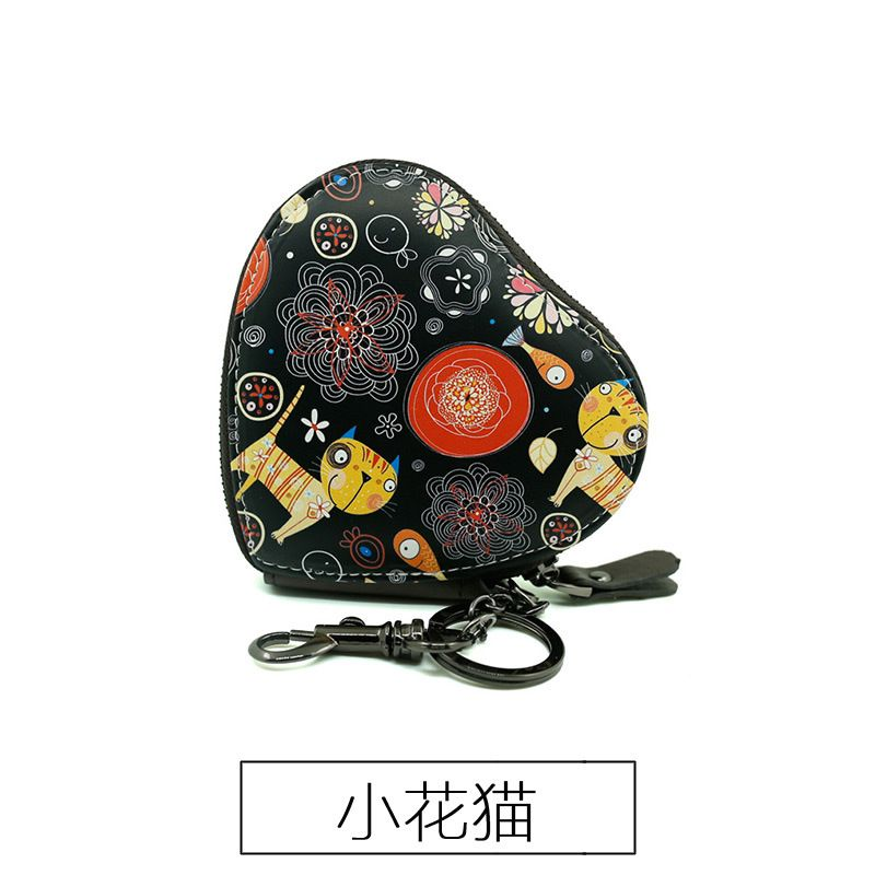 Korean version PU leather  fashion bag (Kitten)  NHNI0293-Kitten