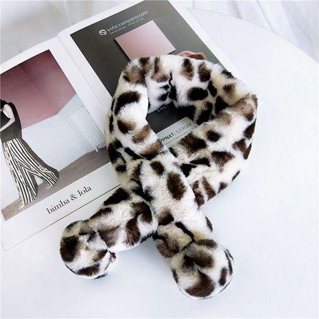 Cloth Korea  scarf  (1 leopard milk white) NHMN0296-1-leopard-milk-white's discount tags