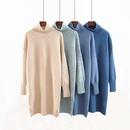 Polyester Fashion  Sweater  Khaki  one size NHAM6777Khakionesize