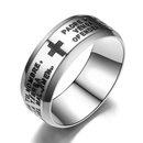 TitaniumStainless Steel Fashion  Ring  Steel color7 NHIM1488Steelcolor7