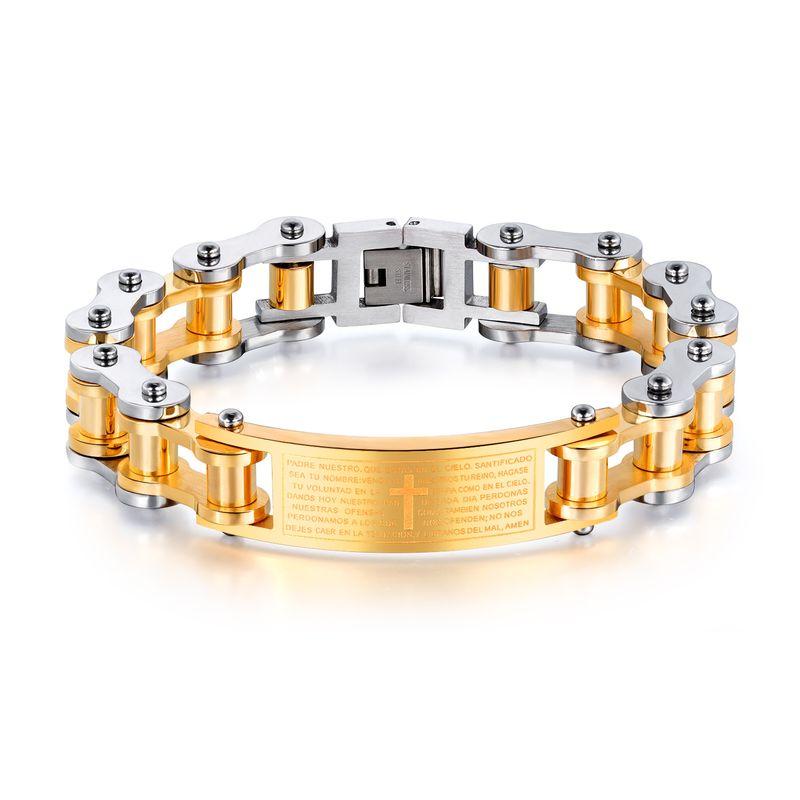 Titanium&Stainless Steel Fashion Geometric bracelet  (Steel color -12MM) NHOP3090-Steel-color-12MM