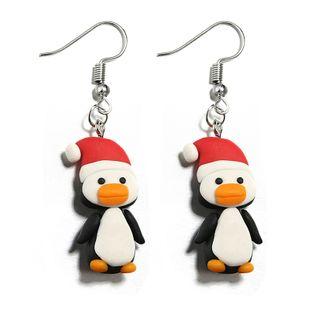 Imitated crystal&CZ Fashion Cartoon earring  (black) NHGY2664-black's discount tags