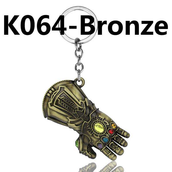 Alloy Other Cartoon key chain  (Bronze k064) NHAT0356-Bronze-k064
