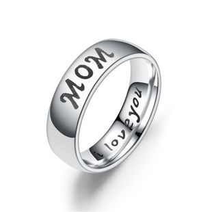 Titanium&Stainless Steel Simple Sweetheart Ring  (MOM-5) NHTP0001-MOM-5's discount tags