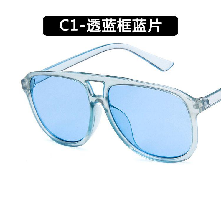 Plastic Vintage  glasses  C1 NHKD0533C1