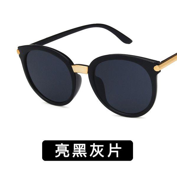 Plastic Vintage  glasses  (C1) NHKD0544-C1