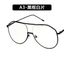 Alloy Fashion  glasses  A1alloy frame white film NHKD0527A1alloyframewhitefilm