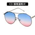 NHKD0527-C3-silver-frame-blue-powder