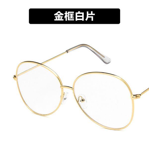 Alloy Vintage  glasses  (Alloy frame white film) NHKD0563-Alloy frame white film
