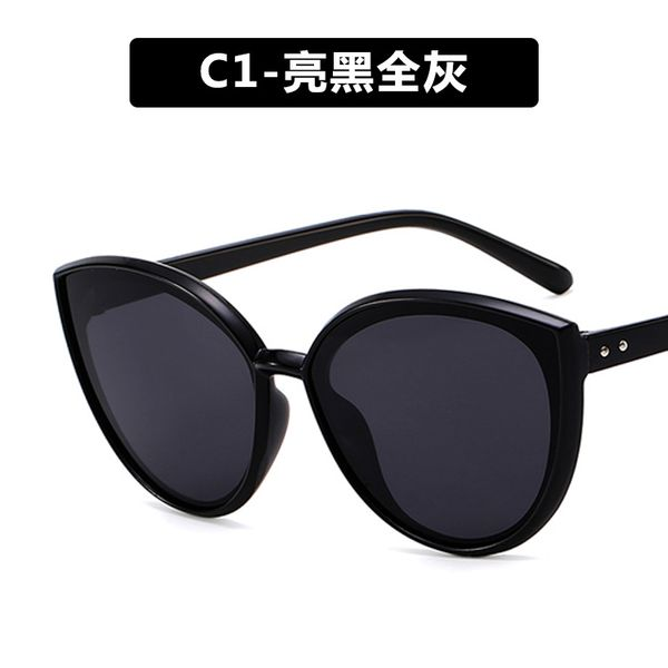 Plastic Vintage  glasses  (C1-light black all gray) NHKD0573-C1-light black all gray