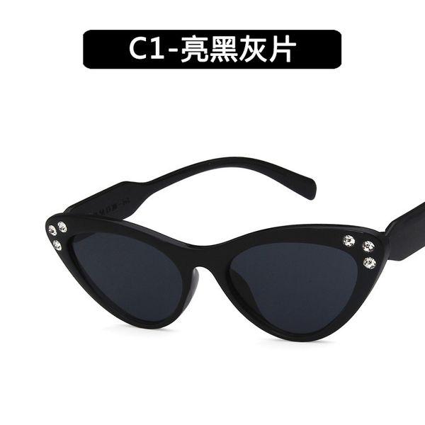 Plastic Vintage  glasses  (C1-light black gray piece) NHKD0577-C1-light black gray piece