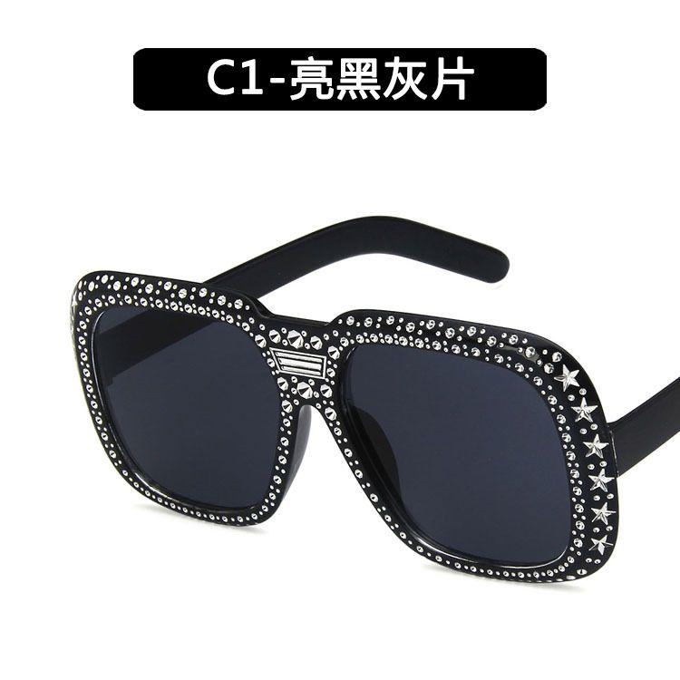 Plastic Fashion  glasses  (C1-light black gray piece) NHKD0579-C1-light black gray piece