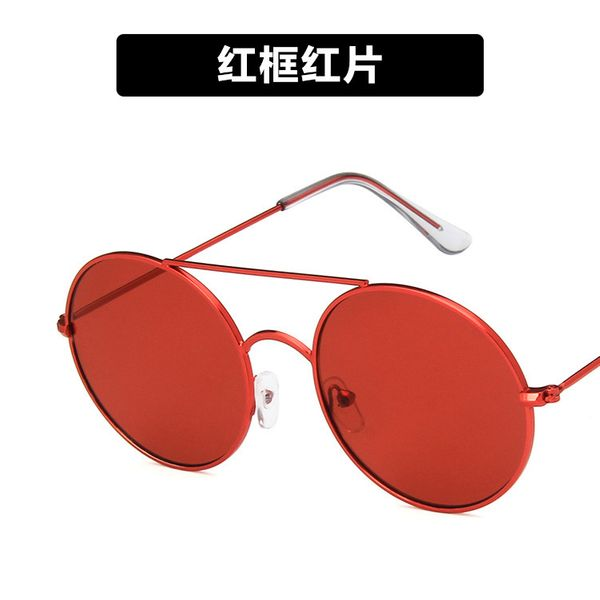 Alloy Fashion  glasses  (Red frame red piece) NHKD0585-Red frame red piece