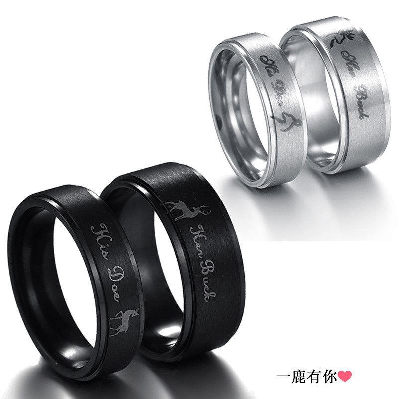Titanium&Stainless Steel Simple Animal Ring  (Steel color female models 6mm-6) NHHF1266-Steel-color-female-models-6mm-6