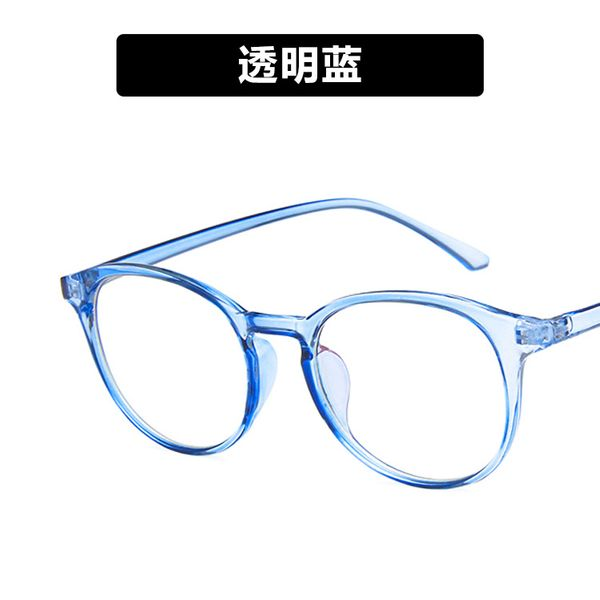 Plastic Vintage  glasses  (Clear Blue)   NHKD0601-Clear-Blue