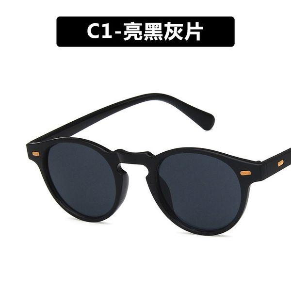 Plastic Vintage  glasses  (C1-light black gray piece) NHKD0592-C1-light-black-gray-piece