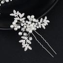Alloy Fashion Geometric Hair accessories  white NHHS0241white