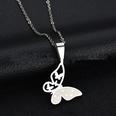 NHHF0064-Butterfly-Steel