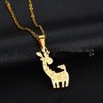 NHHF0064-Giraffe-Gold