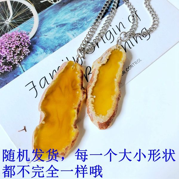 Alloy Fashion  necklace  (yellow) NHOM0706-yellow