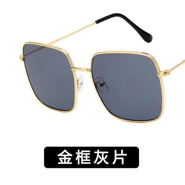 Alloy Fashion  glasses  (Alloy ash) NHKD0050-Alloy-ash