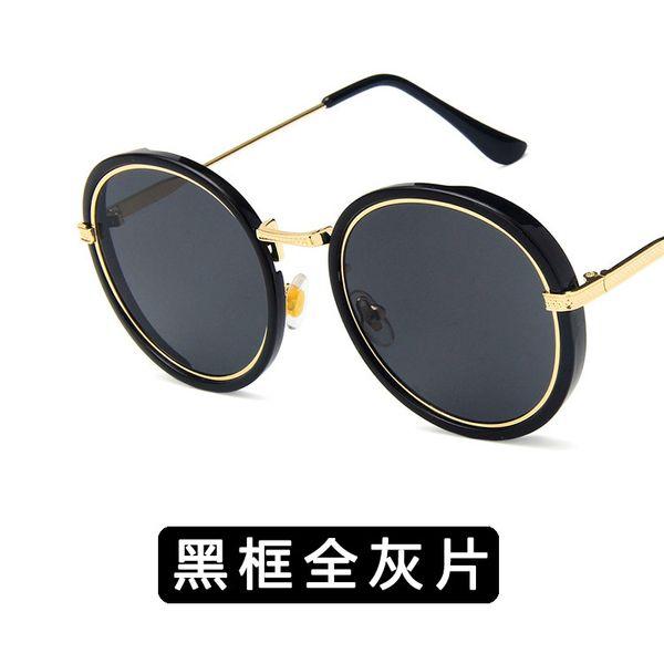 Alloy Vintage  glasses  (Black box full gray) NHKD0084-Black-box-full-gray