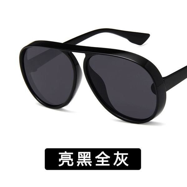 Plastic Fashion  glasses  (Bright black all gray) NHKD0361-Bright-black-all-gray