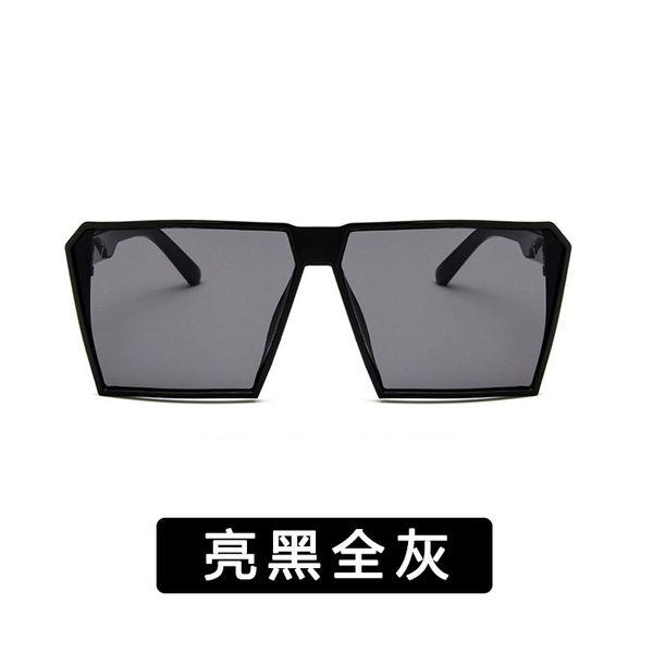 Plastic Fashion  glasses  (Bright black all gray) NHKD0392-Bright-black-all-gray
