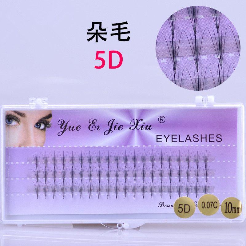 Alloy Fashion  Fake eyelashes  (5 new 8mm) NHXH0031-5-new-8mm
