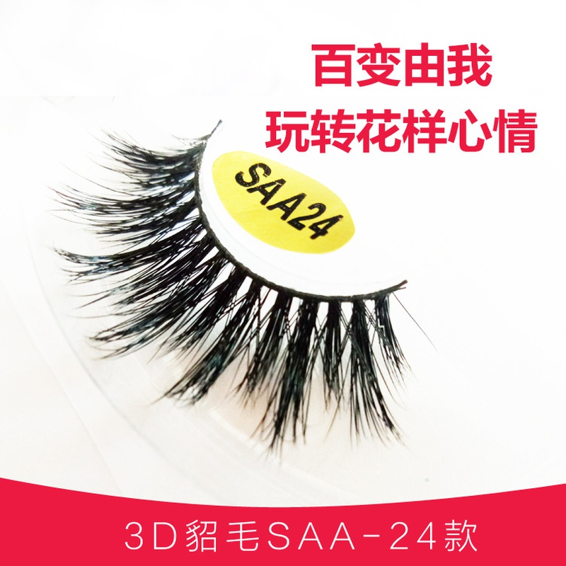 Leather Fashion  Fake eyelashes  (3D mink hair SAA24) NHXH0194-3D-mink-hair-SAA24