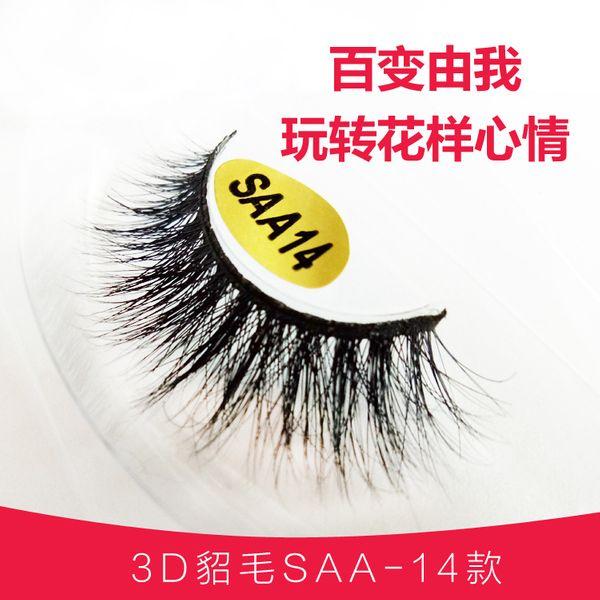 Leather Fashion  Fake eyelashes  (3D mink hair SAA14) NHXH0198-3D-mink-hair-SAA14
