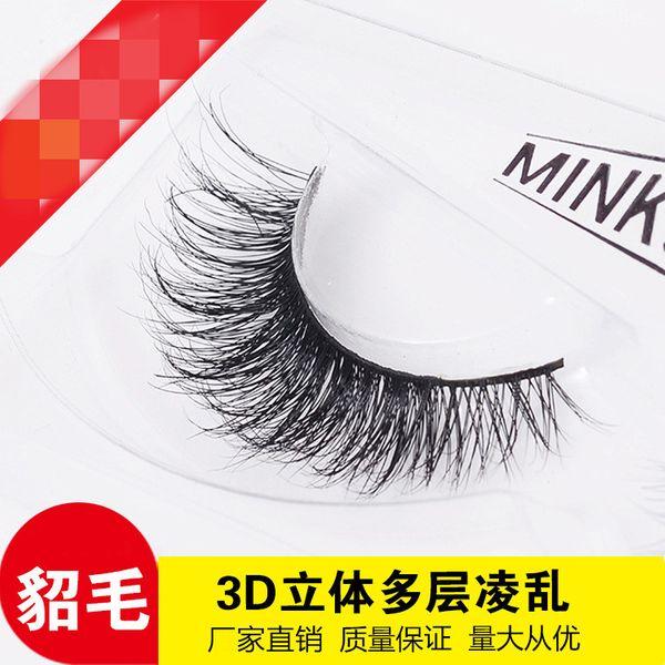 Leather Fashion  Fake eyelashes  (3D mink hair SA19) NHXH0201-3D-mink-hair-SA19