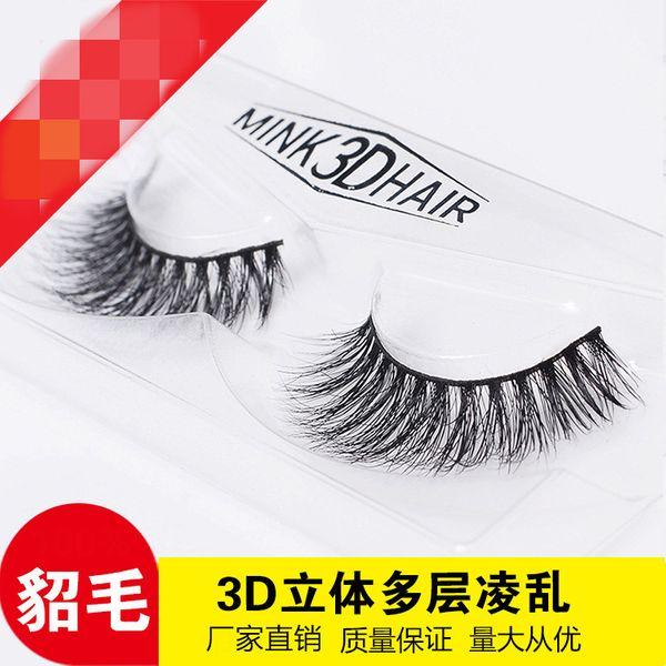 Leather Fashion  Fake eyelashes  (3D mink hair SA15) NHXH0202-3D-mink-hair-SA15