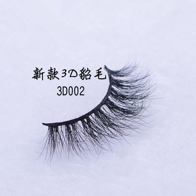 Leather Fashion  Fake eyelashes  (New 3D002) NHXH0204-New-3D002