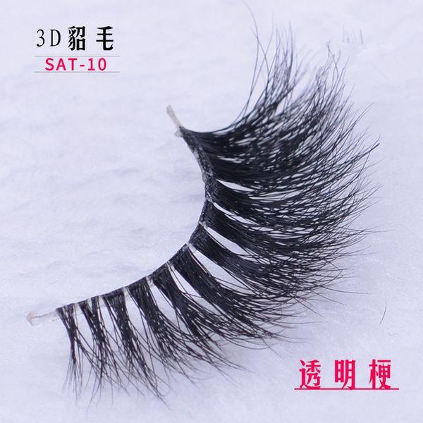 Leather Fashion  Fake eyelashes  (SAT09) NHXH0268-SAT09