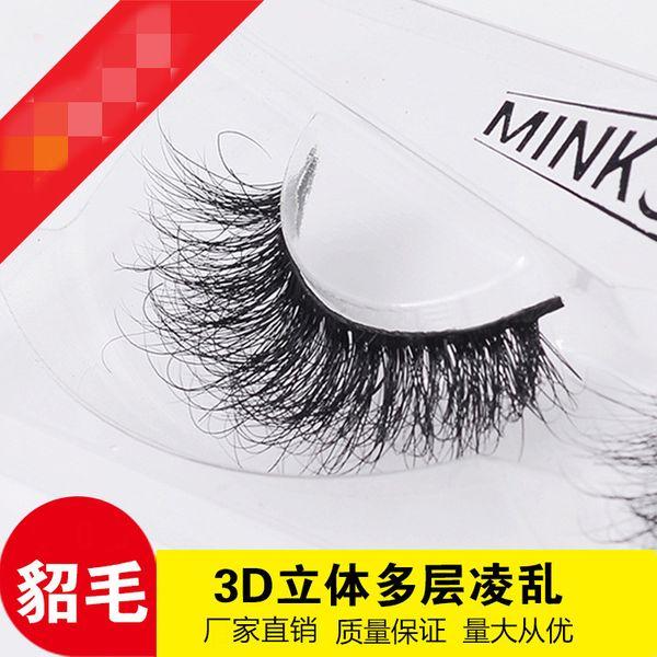 Leather Fashion  Fake eyelashes  (3D mink hair SA1) NHXH0283-3D-mink-hair-SA1