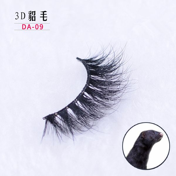 Leather Fashion  Fake eyelashes  (3D mane DA09) NHXH0285-3D-mane-DA09