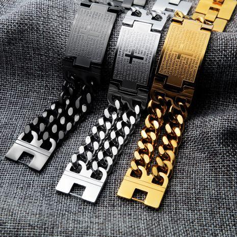 Titanium&Stainless Steel Fashion Geometric bracelet  (Steel cross) NHOP2776-Steel-cross's discount tags