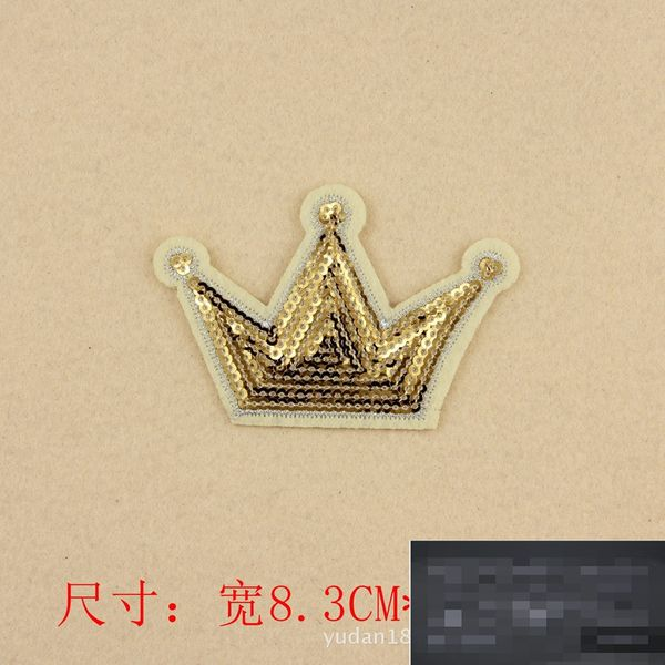 Cloth Fashion  Clothes patch  (1) NHDX0056-1