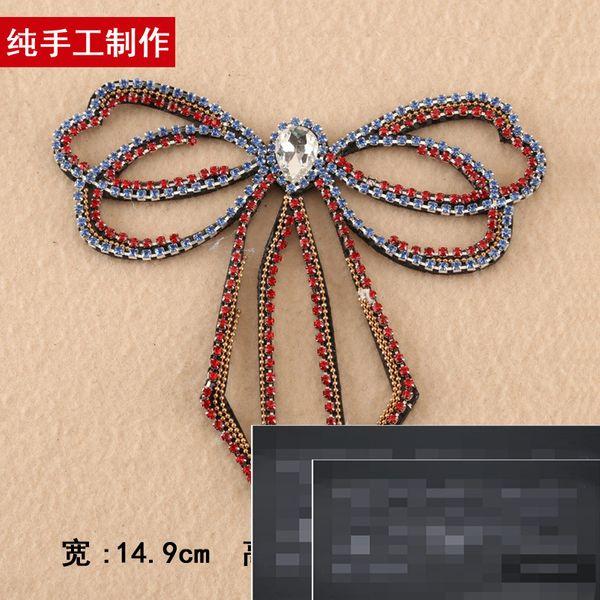 Cloth Fashion  Clothes patch  (1) NHDX0138-1