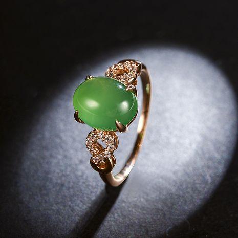 Alloy Fashion Geometric Ring  (Rose chlorite-16mm) NHLJ4073-Rose-chlorite-16mm's discount tags