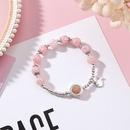 Alloy Korea Geometric bracelet  X2206A red NHMS1291X2206Ared